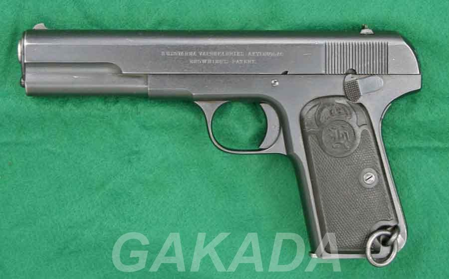 Макет Массо-Габаритный пистолета Husqvarna M07,  Санкт-Петербург