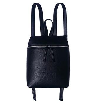 Белый и черный женский рюкзак,  Москва