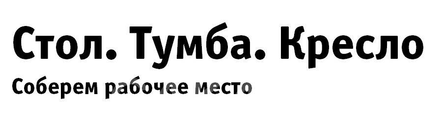 Шкафы от 999 рублей в компании Стол. Тумба. Кресло,  Москва