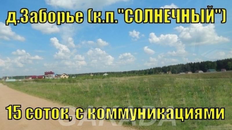 Участок в самом развитом коттеджном поселке,  Смоленск