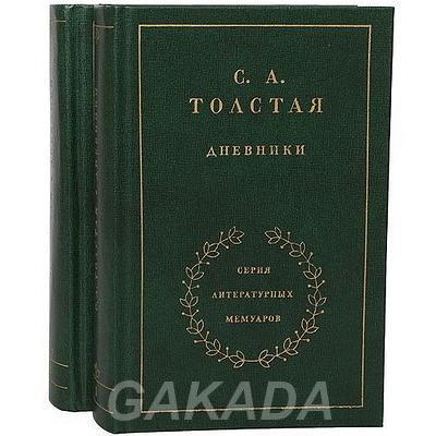 Лев Толстой в дневниках воспоминаниях статьях, Вся Россия