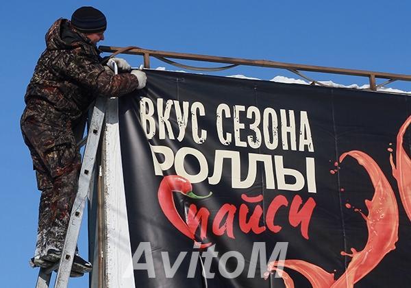 Монтаж демонтаж рекламных конструкций,  Челябинск