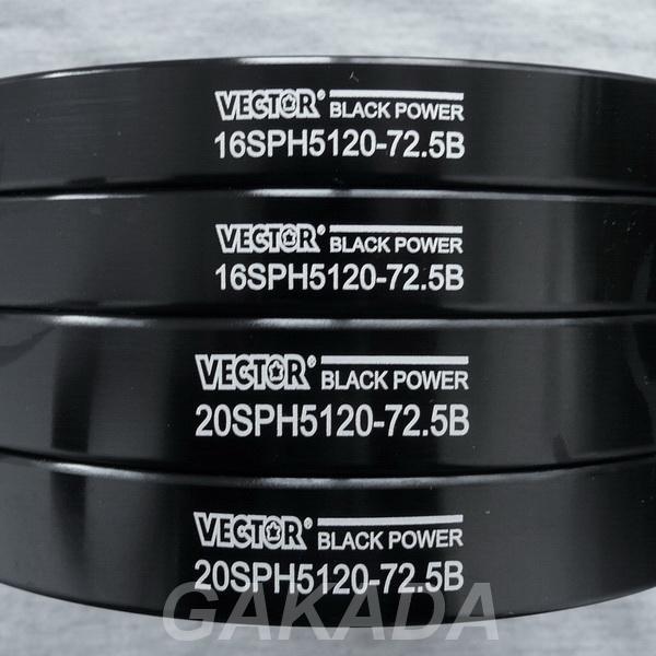 Проставки Вектор облегченные на BMW 16-20mm, Вся Россия