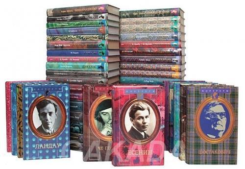 Комплект книг серии Портреты, Вся Россия