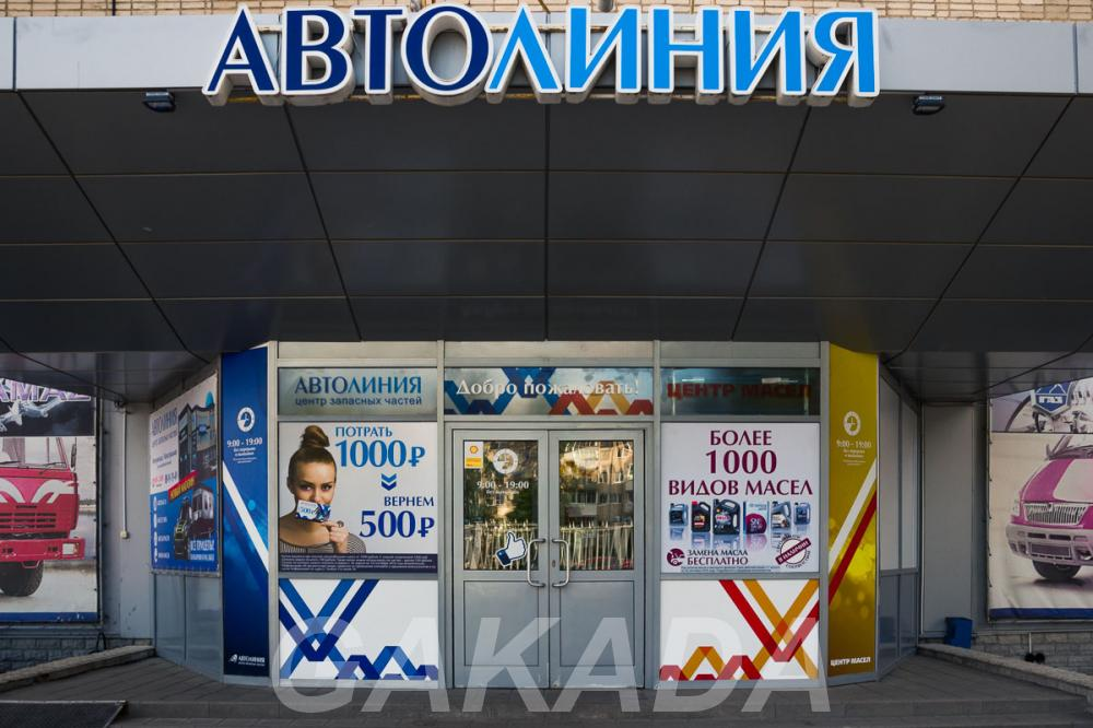 Автолиния,  Тамбов