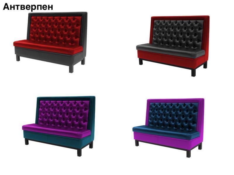 Диваны для кафе Антверпен производитель мебели,  Санкт-Петербург