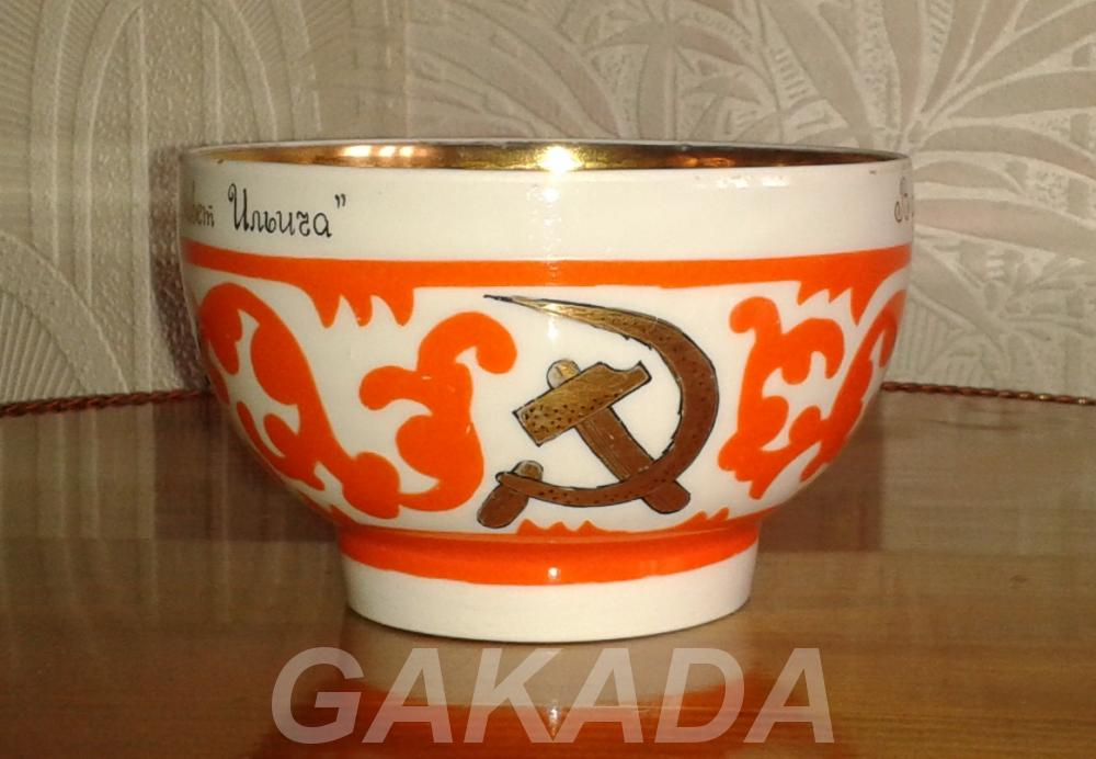 Чашечка В день 50 летия октября RRR, Вся Россия