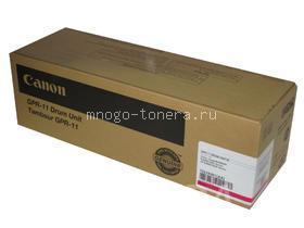Драм-картридж Canon C-EXV8 GPR-11 Magenta малиновый, Вся Россия