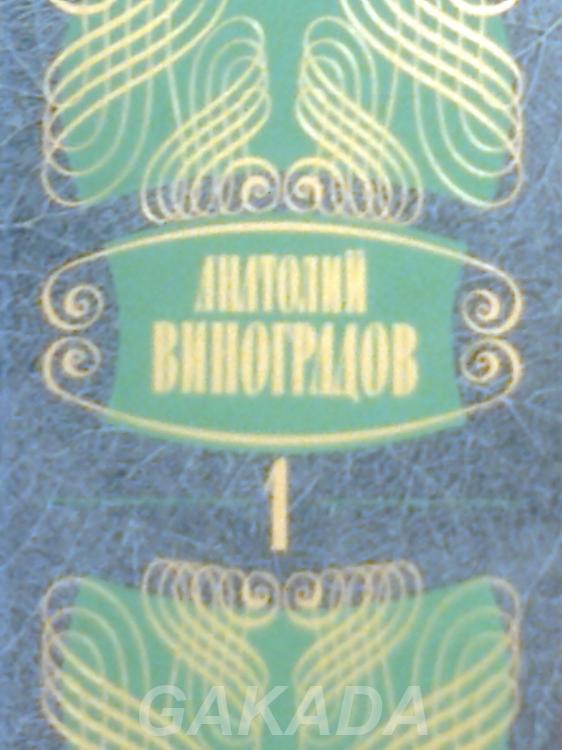 Важные черты произведений Виноградова, Вся Россия