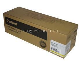 Драм-картридж Canon C-EXV8 GPR-11 Yellow жёлтый, Вся Россия