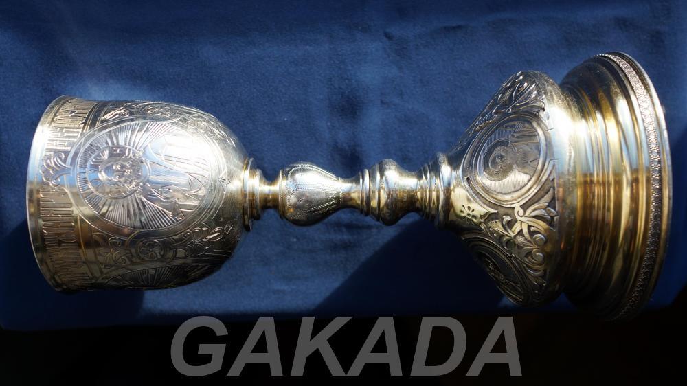 Чаша серебряная евхаристическая Потир гравировка клеймо, Вся Россия