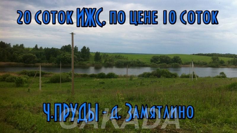 Участок экологически чистом районе не далеко город,  Смоленск