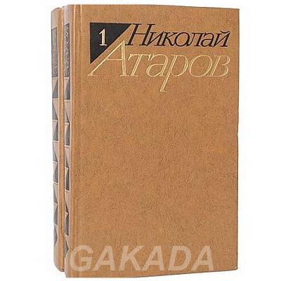 Главная тема творчества Атарова, Вся Россия