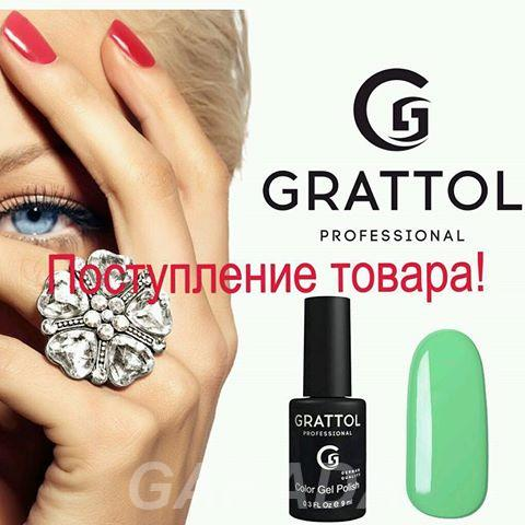 Grattol Professional. Гель-Лаки. Оптом,  Екатеринбург