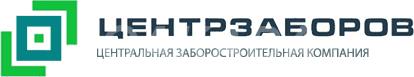 Заборы от производителя,  Москва