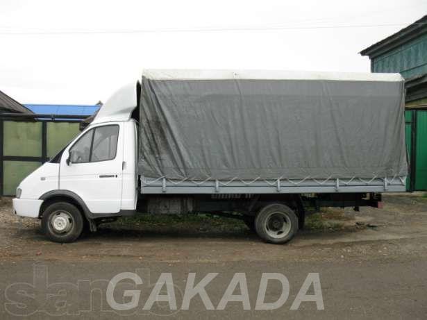 Кузов на ГАЗ, Новая Усмань