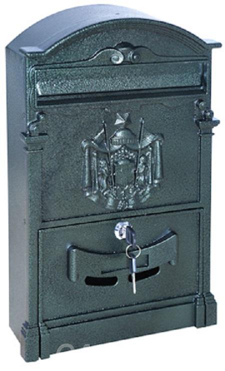 Почтовый ящик для улицы ВН-12,  Владимир