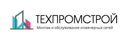 Монтаж Отопления Водоснабжения, Обнинск