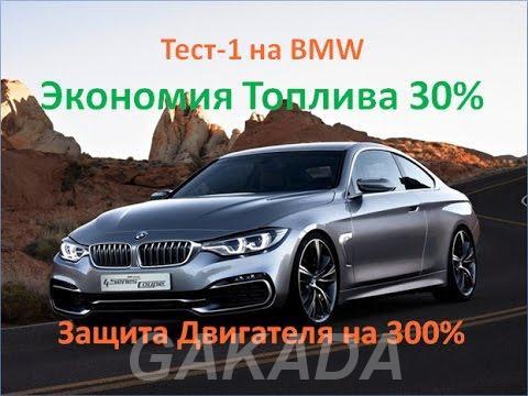 Мощь военных технологий для Вашего авто,  Санкт-Петербург