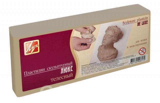 Пластилин скульптурный Луч 0.5 кг, Вся Россия
