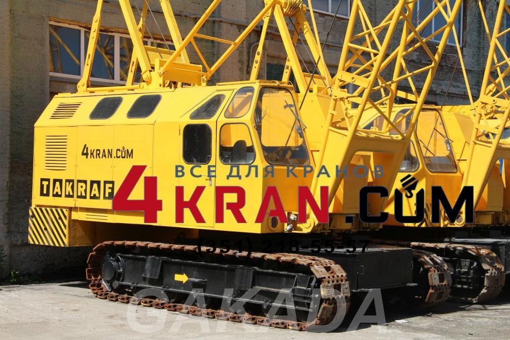 продам гусеничный кран РДК-250,  Челябинск