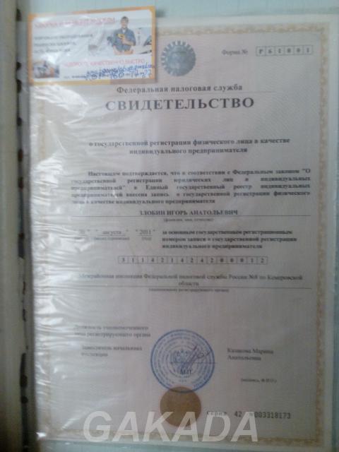 Сборка и ремонт мебели, Новокузнецк