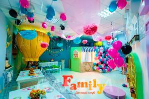 Организация и проведение детских праздников,  Краснодар