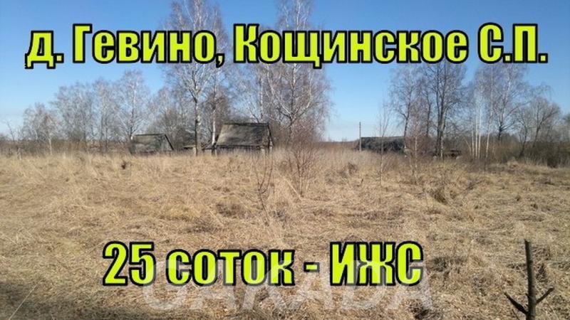 Прекрасно подойдет для отдыха от суетливого города,  Смоленск