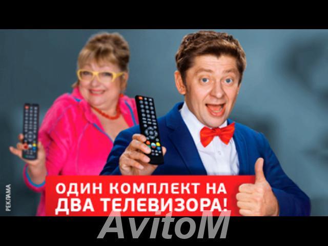 Обмен триколор на новый,  Екатеринбург