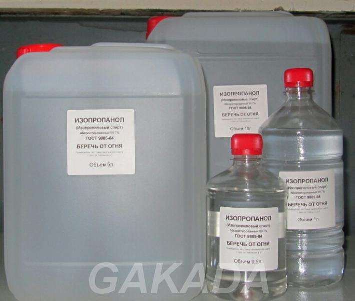 Изопропиловый спирт ГОСТ 9805 84,  Барнаул