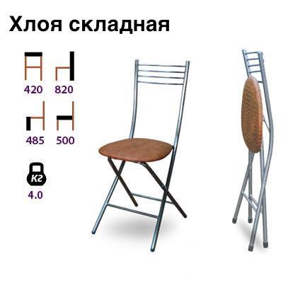 Складные стулья Хлоя и другие модели стульев,  Санкт-Петербург